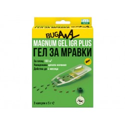 Магнум гел за мравки, BugAway - 3 капсули
