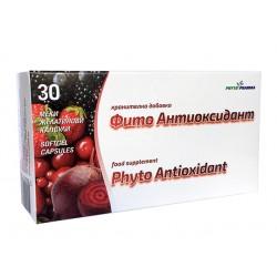 Фито Антиоксидант - 30 капсули