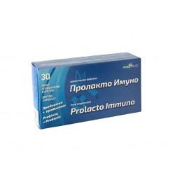 Пролакто Имуно - пребиотик и пробиотик